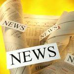 HRI News
